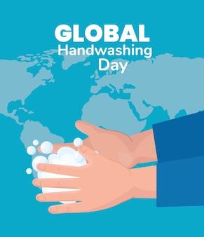 Journée mondiale du lavage des mains des mains avec la conception de bulles de savon, hygiène laver la santé et nettoyer
