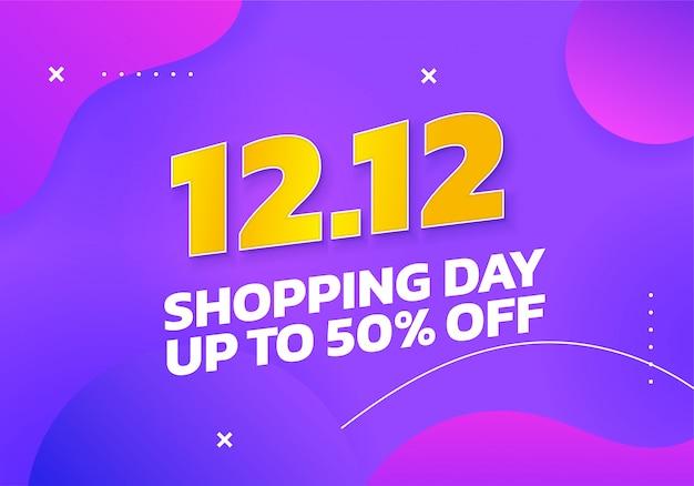 Journée mondiale du shopping 12.12 jusqu'à 50% de réduction bannière