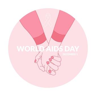 Journée mondiale du sida main dans la main avec l'icône du ruban