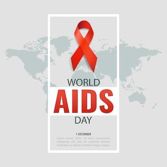 Journée mondiale du sida