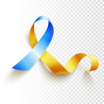 Journée mondiale du syndrome de down. 21 mars. symbole de ruban jaune bleu réaliste sur fond transparent. modèle d'affiche. illustration.