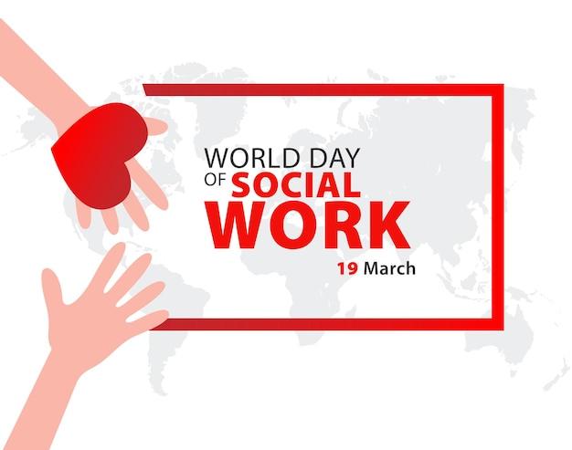Journée mondiale du travail social