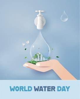 Journée mondiale de l'eau avec la famille.