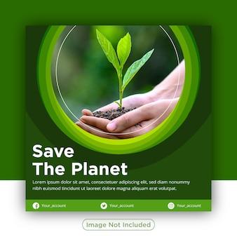 Journée mondiale de l'environnement instagram publication sur les médias sociaux ou enregistrer le modèle de bannière web carré de la planète