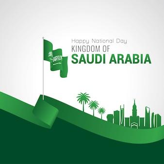 Journée nationale de l'arabie saoudite