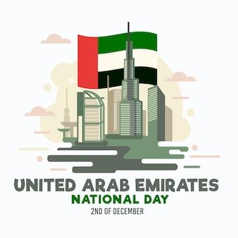 Journée nationale des émirats arabes unis plat
