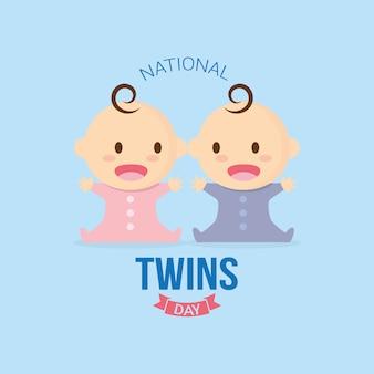 Journée nationale des jumeaux