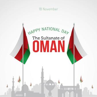 Journée nationale d'oman