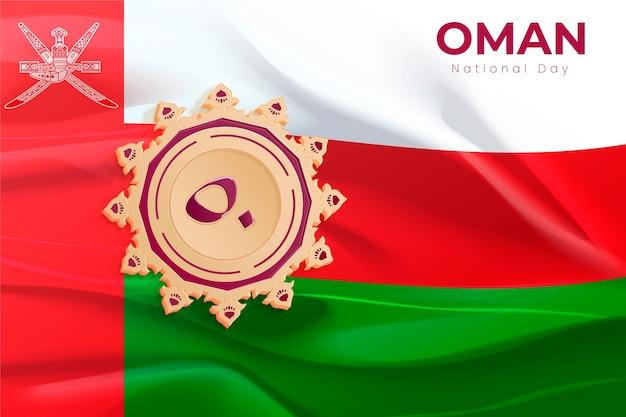 Journée nationale réaliste du fond d'oman