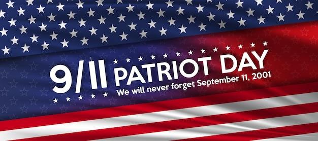 Journée des patriotes le 11 septembre, nous n'oublierons jamais l'arrière-plan de la journée des patriotes affiche du drapeau des états-unis