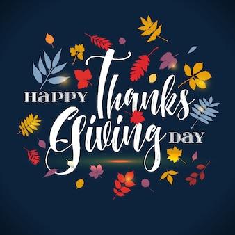 Journée de remerciement
