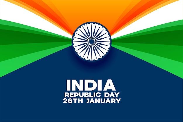 Journée de la république de l'inde dans un style créatif