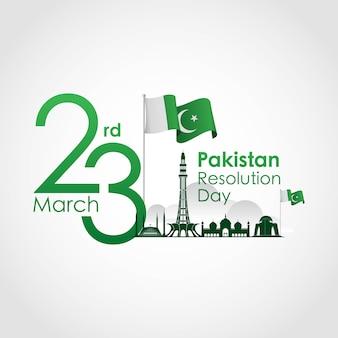 Journée de la résolution du pakistan