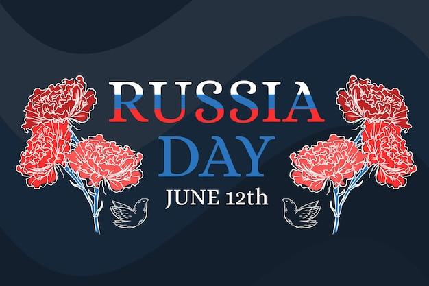 Journée de la russie avec des roses