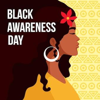 Journée de sensibilisation au design plat noir
