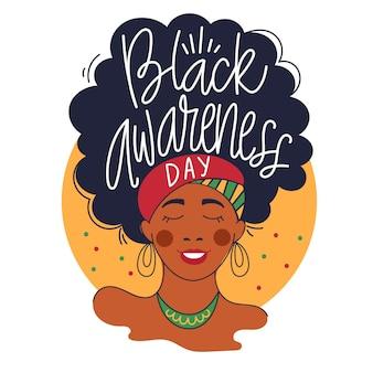 Journée de sensibilisation aux noirs - lettrage