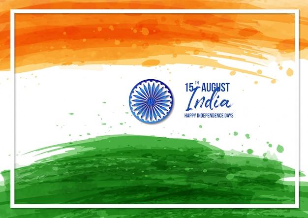 Joyeuse célébration de la fête de l'indépendance indienne - 15 août