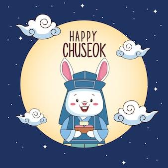 Joyeuse fête de chuseok avec lapin soulevant des aliments sucrés en pleine lune