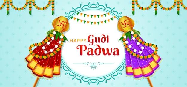 Joyeuse fête du nouvel an hindou de gudi padwa célébration d'ugdi