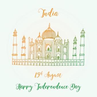 Joyeuse fête de l'indépendance inde