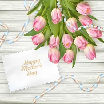 Joyeuse fête des mères.