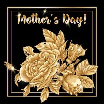 Joyeuse fête des mères
