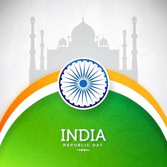 Joyeuse fête de la république indienne en janvier