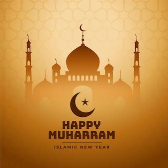 Joyeuse fête sacrée de muharram souhaite la salutation