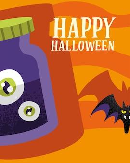 Joyeuse invitation d'halloween