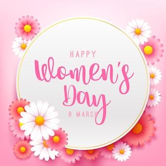 Joyeuse Journée De La Femme 8 Mars Calligraphie De Texte Avec Fleur De Beauté Vecteur Premium