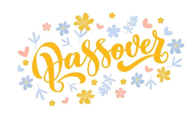Joyeuse pâque vecteur main lettrage modèle de calligraphie de pâques fête juive pour la typographie