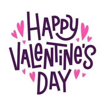 Joyeuse saint valentin. citation romantique du 14 février.