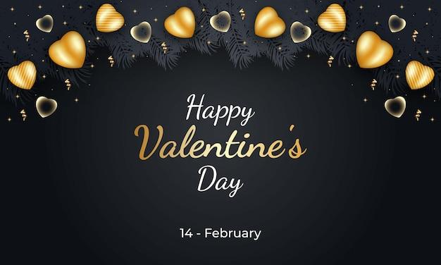 Joyeuse saint valentin avec coeur
