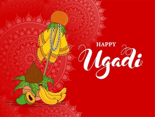 Joyeuse ullustration ugadi avec gudhi traditionnel, fruits et pot de culte (kalash) sur mandala rouge