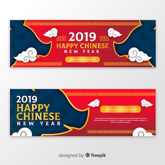 Joyeuses bannières du nouvel an chinois 2019