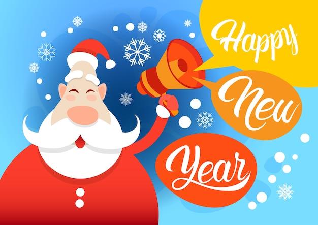 Joyeuses fêtes de fin d'année joyeux noël