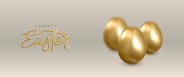 Joyeuses pâques. bannière réaliste avec des œufs d'or. .