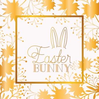 Joyeuses pâques cadre doré avec oreilles de lapin et feuilles