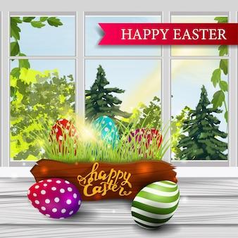 Joyeuses pâques, carte postale avec paysage de printemps
