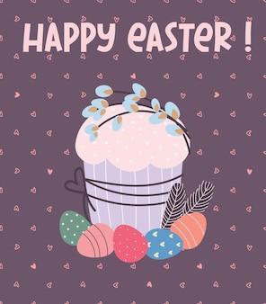 Joyeuses pâques! carte de voeux avec gâteau de pâques, oeufs peints, brindilles de saule. illustration vectorielle