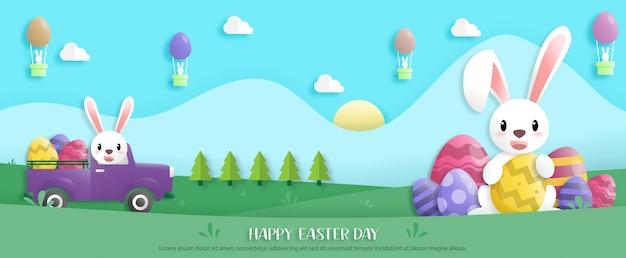 Joyeuses pâques dans un style art papier avec des œufs de lapin et de pâques. carte de voeux, affiches et papier peint. bannière. illustration vectorielle.