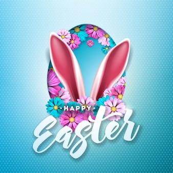 Joyeuses pâques design avec fleur de printemps en silhouette d'oeuf