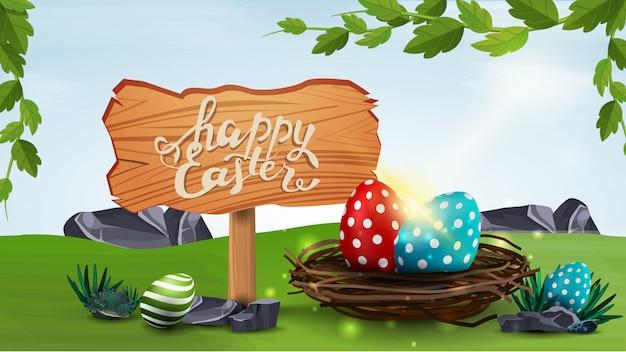 Joyeuses pâques, illustration vectorielle horizontale avec un pointeur en bois
