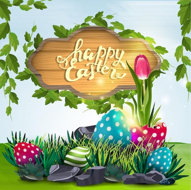Joyeuses pâques, illustration vectorielle avec panneau en bois