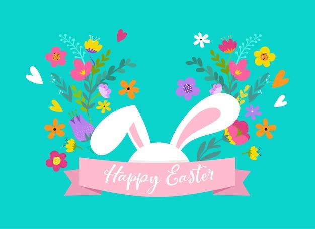 Joyeuses pâques, lapin doux avec un design de fleurs.
