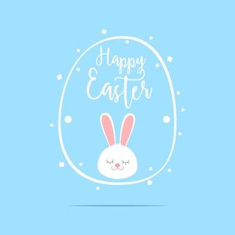 Joyeuses pâques avec le lapin endormi dans l'oeuf