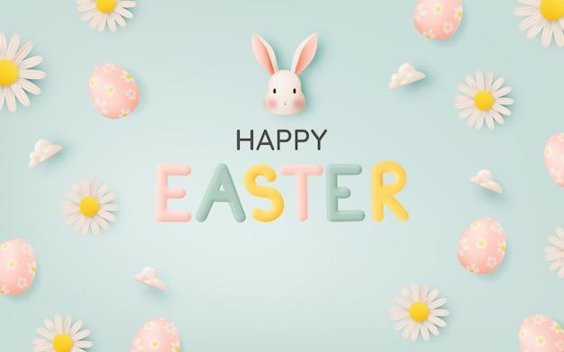 Joyeuses pâques avec lapin mignon dans le style d'art papier 3d couleur pastel et beaucoup d'illustration d'oeufs de pâques
