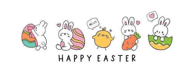 Joyeuses pâques avec lapin mignon.