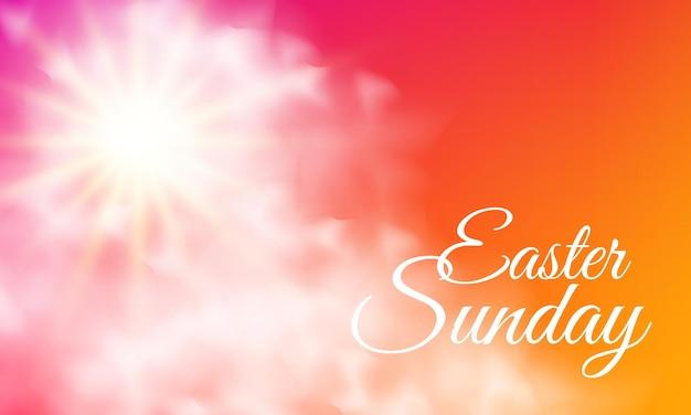 Joyeuses pâques avec la lumière divine