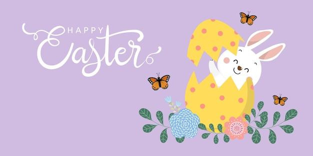 Joyeuses pâques avec mignon lapin blanc et oeufs